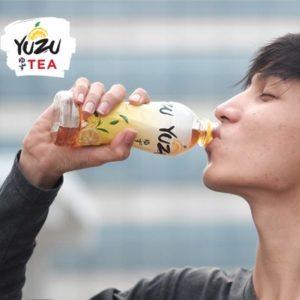 Kesegaran Minuman Yuzu Lemon